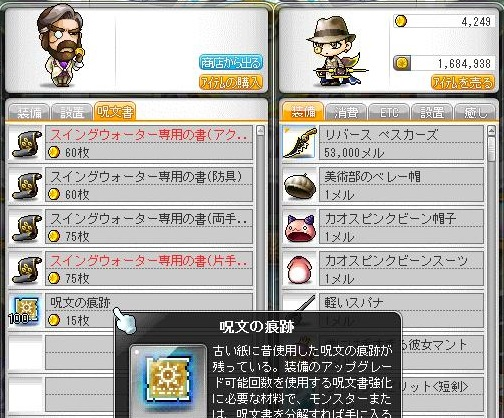 Maple15175a.jpg