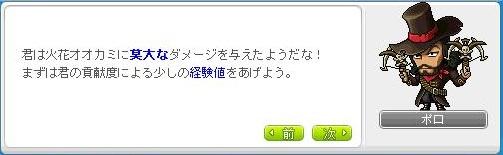 Maple15178a.jpg