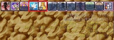 Maple15179a.jpg