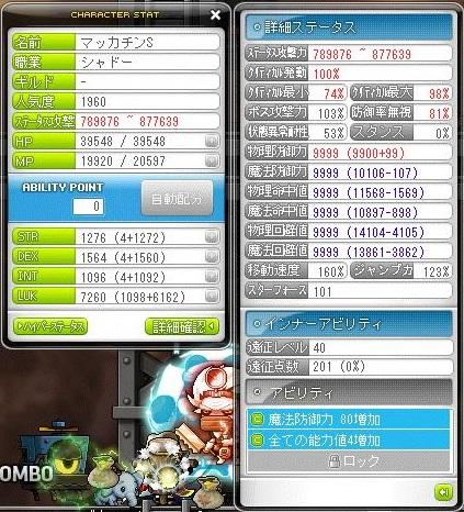Maple15188a.jpg