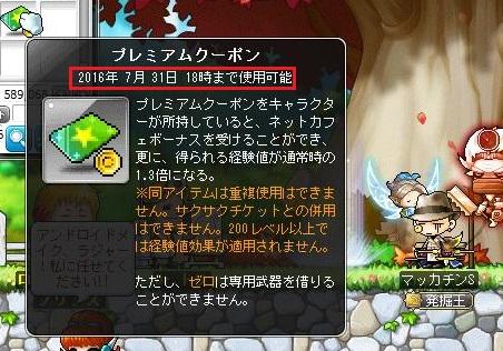 Maple15207a.jpg