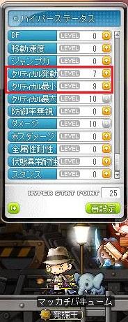 Maple15209a.jpg