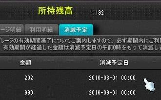 Maple15219a.jpg