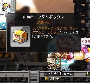 Maple15220a.jpg