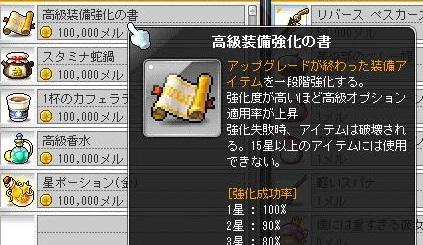 Maple15229a.jpg