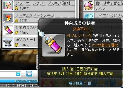 Maple15231a.jpg