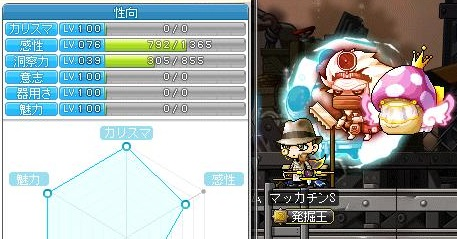 Maple15232a.jpg