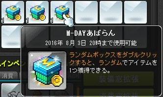 Maple15239a.jpg