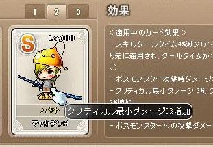 Maple15285a.jpg