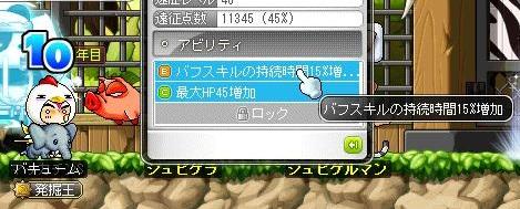 Maple15314a.jpg