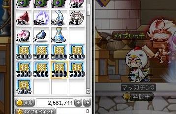 Maple15321a.jpg