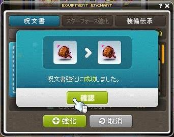 Maple15322a.jpg