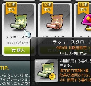 Maple15325a.jpg
