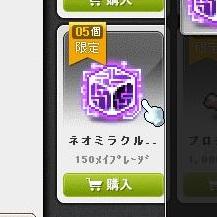 Maple15328a.jpg