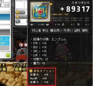 Maple15329a.jpg