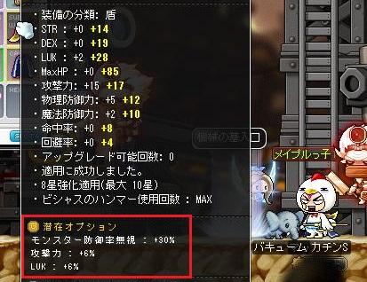 Maple15330a.jpg