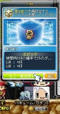 Maple15331a.jpg