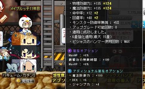 Maple15332a.jpg