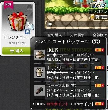 Maple15335a.jpg