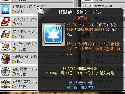 Maple15337a.jpg