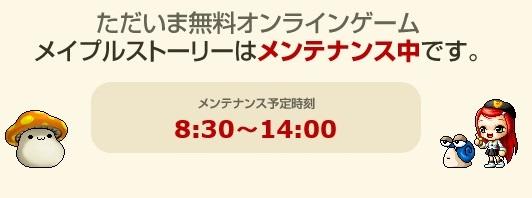 Maple15339a.jpg