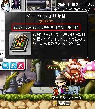 Maple15341a.jpg