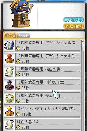 Maple15343a.jpg