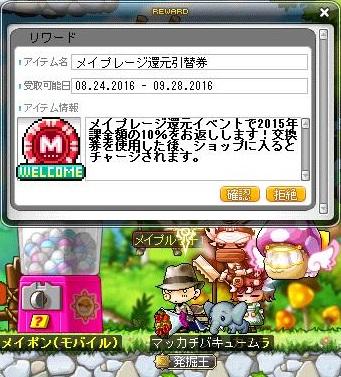 Maple15344a.jpg