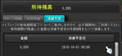 Maple15345a.jpg