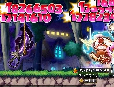 Maple15352a.jpg