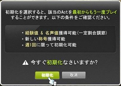 Maple15361a.jpg