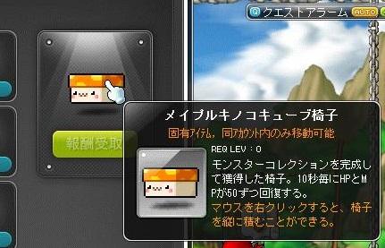 Maple15369a.jpg