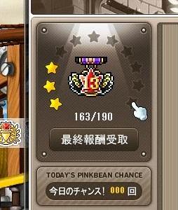 Maple15381a.jpg