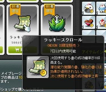 Maple15388a.jpg