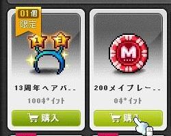 Maple15389a.jpg