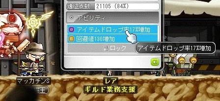 Maple15404a.jpg