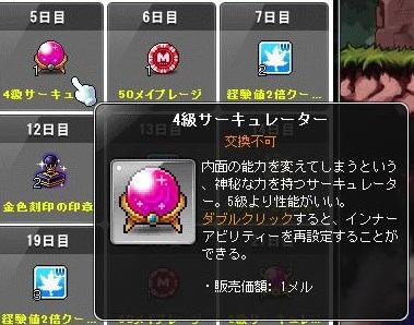 Maple15409a.jpg