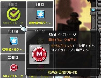 Maple15410a.jpg