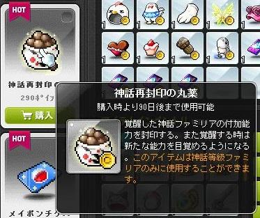 Maple15417a.jpg