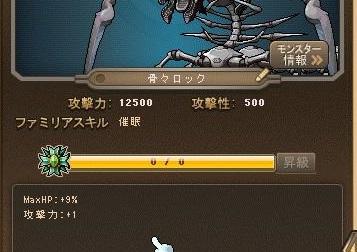 Maple15418a.jpg
