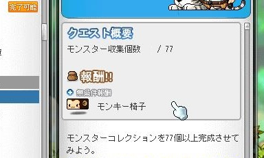 Maple15424a.jpg