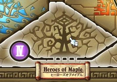 Maple15436a.jpg
