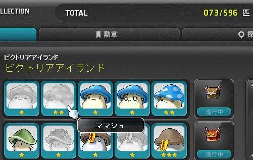 Maple15441a.jpg