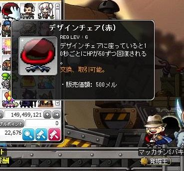 Maple15465a.jpg