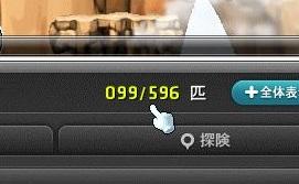 Maple15482a.jpg