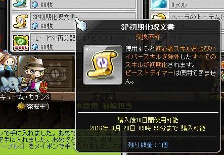 Maple15485a.jpg