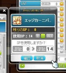 Maple15487a.jpg