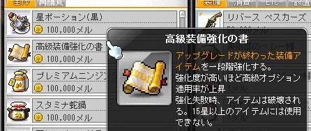 Maple15498a.jpg