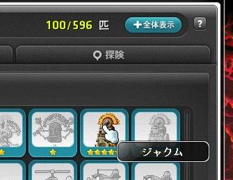 Maple15499a.jpg