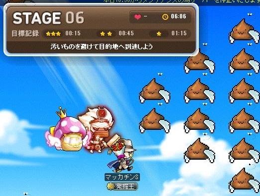 Maple15513a.jpg
